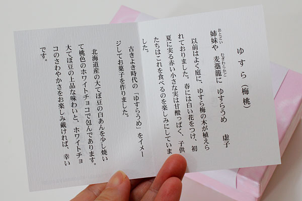 yusura05.jpg