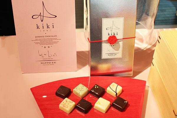 「kiki」のボンボンショコラ