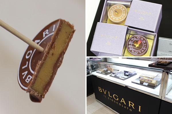 ブルガリのチョコレート