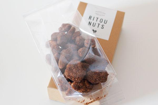 ダンデライオンチョコレートの梨糖ナッツ