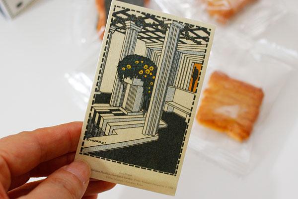 エミール・ホッペのウィーン工房ポストカード「クンストシャウのパヴィリオン(中庭)」