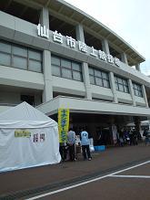 仙台陸上競技場