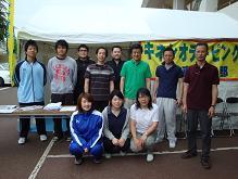 kinesio staff