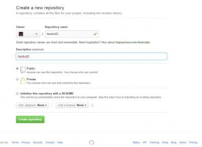 GitHub にリポジトリ作成