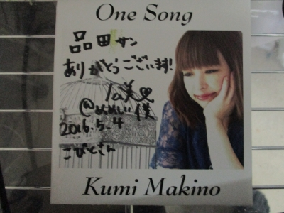 牧野公美さん One Song