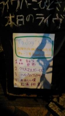 2016/12/22 ハイパムフィクサー こびとさん