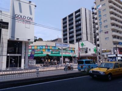 日の出町駅