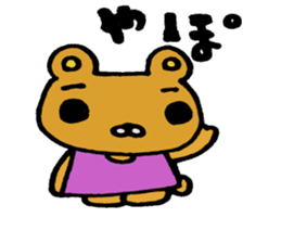 奈良 パーマ パーマスタイル