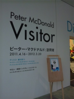 DVC00174.jpg