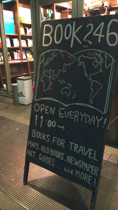 Book246.jpg