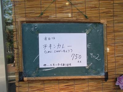 P8121167.JPG