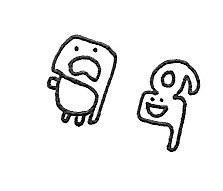 のげやまくん野毛山動物園ハロウィン.jpg