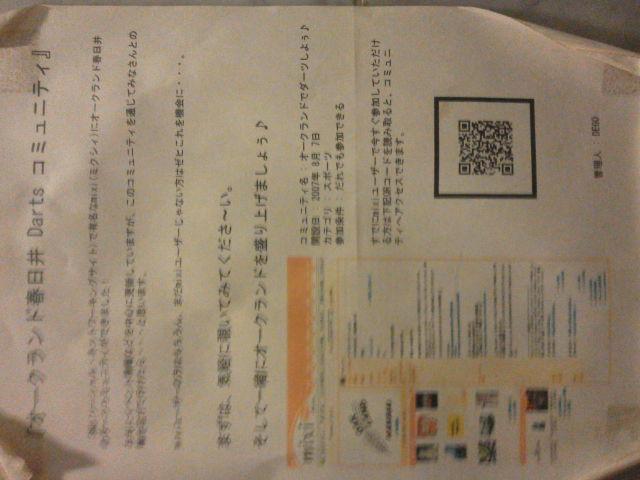 KIMG0077.JPG