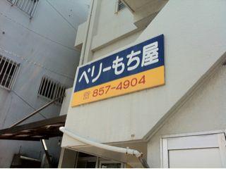 20110723133845_0.jpg