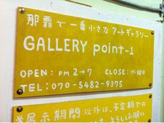 20111019181942_0.jpg