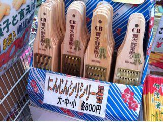 20111019183707_0.jpg