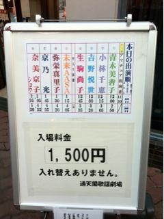 20111212172420_0.jpg