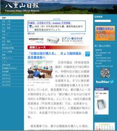 20120419181059_0.jpg