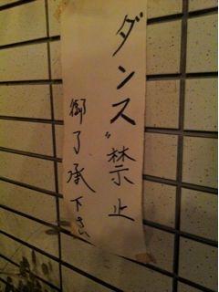 20120501212118_0.jpg