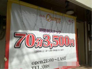 20120817231958_0.jpg
