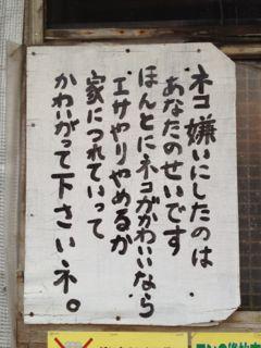 20120915122438_0.jpg