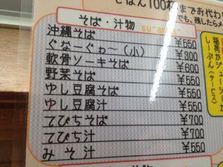 20130110133202_0.jpg