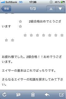 20130127173616_0.jpg