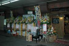 店頭にはいただいた花がいっぱい♪♪