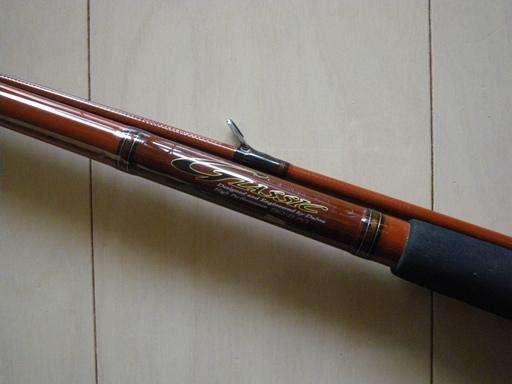 グラシック50-270