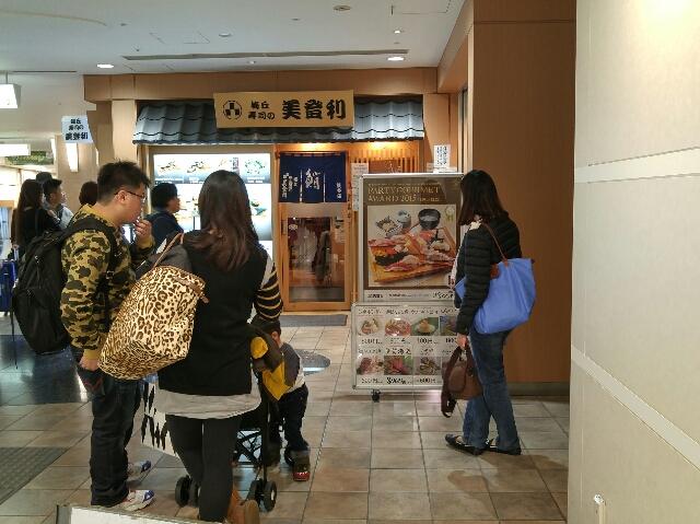 カウンター席はかなりコンパクト 梅丘寿司の美登利総本店@渋谷