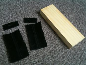 木材とゴム板