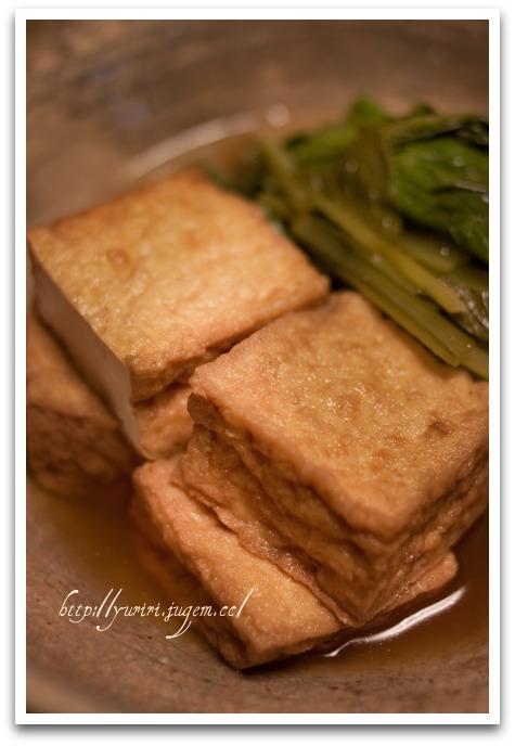 20100607-厚揚げと小松菜のさっと煮.jpg