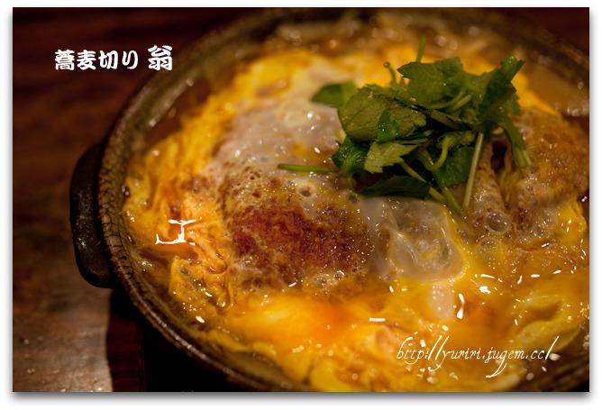 20100603-翁-かつ煮.jpg