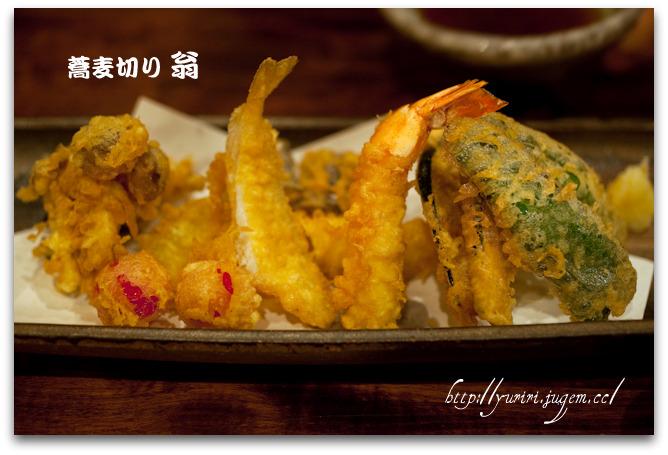 20100603-翁-天ぷら盛り合せ.jpg