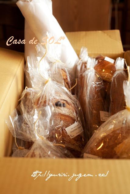 20101123-solさんのパン.jpg