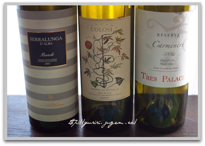 20110116ワイン.jpg