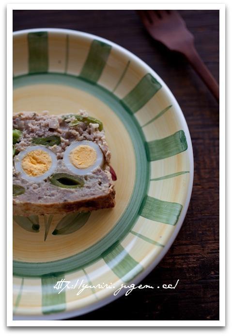 20110215豆と卵のミートローフ-4.jpg