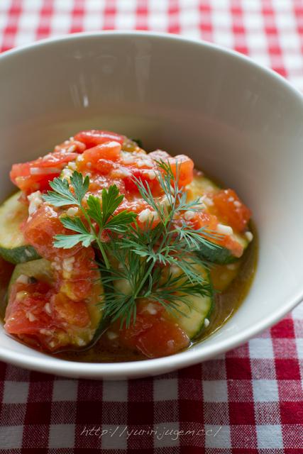 20110809 ズッキーニとトマトのマリネ-2.jpg