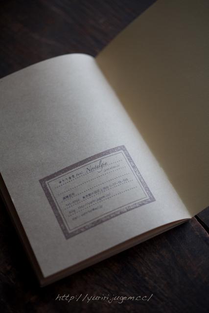 20111009 冊子-3.jpg