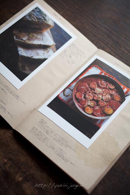 20111009 冊子-2.jpg