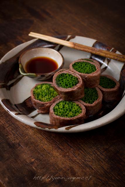 20111127 牛肉の万能ねぎ巻-2.jpg