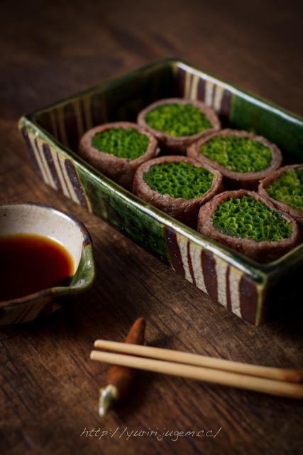 20111127 牛肉の万能ねぎ巻.jpg