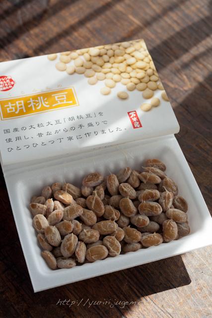20120217 胡桃大豆納豆.jpg