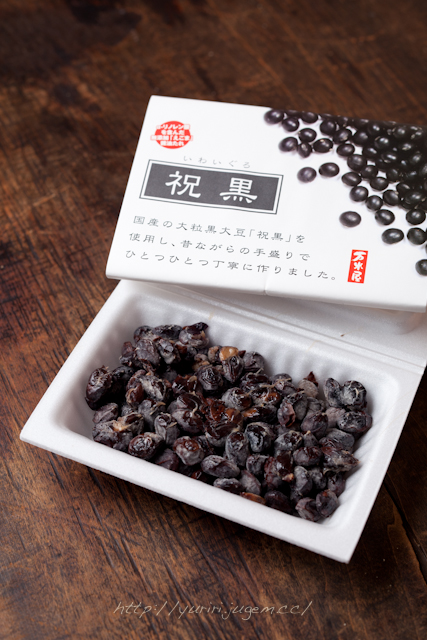 20120216 祝黒(黒大豆)納豆.jpg