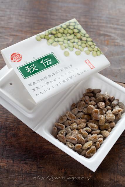 20120215 秘伝(青大豆)納豆.jpg