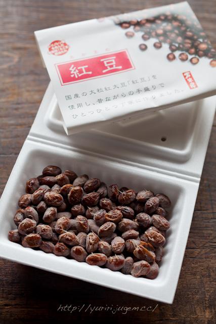 20120214 紅豆納豆.jpg