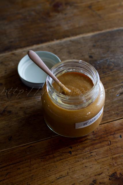 20120827醤油麹だれ-2.jpg