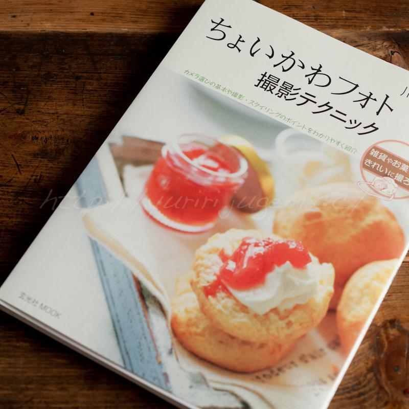 20121018ちょいかわ-インスタ.jpg