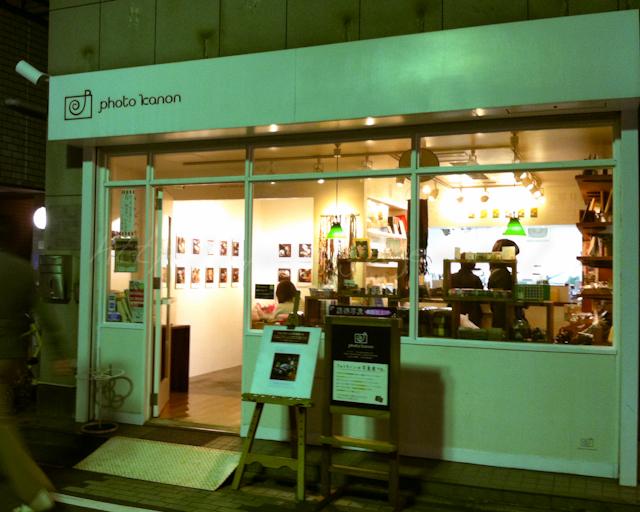 20121024ゆりり食堂-朝ご飯できました-2.jpg