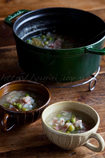 20130416グリンピースと新玉ねぎの塩麹スープ-2.jpg